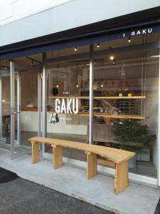 GAKU BAKERY petit Marche @ GAKU BAKERY   さいたま市   埼玉県   日本