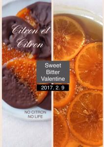 """"""" 柑橘てならいしごと """" バレンタインに贈りたいオランジェット"""