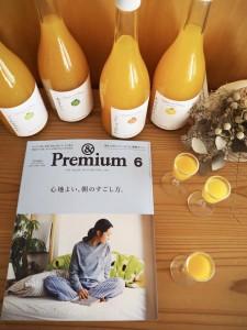 & Premium 6月号