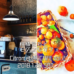 Citron et 45CAFE vol.2