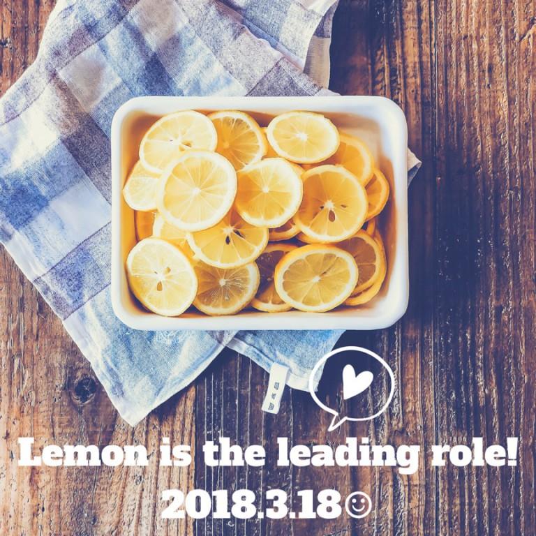 柑橘てならいしごと2018 vol.2 レモンが主役!